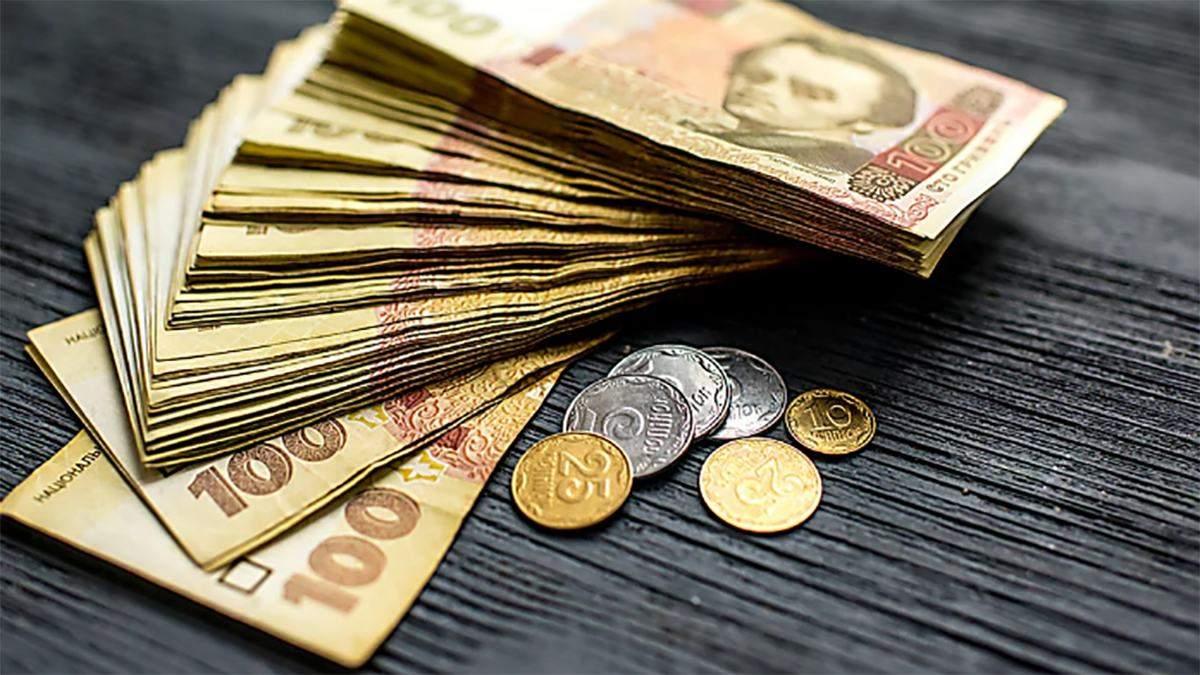 НБУ створив підрозділ для захисту споживачів фінансових послуг: що це означає