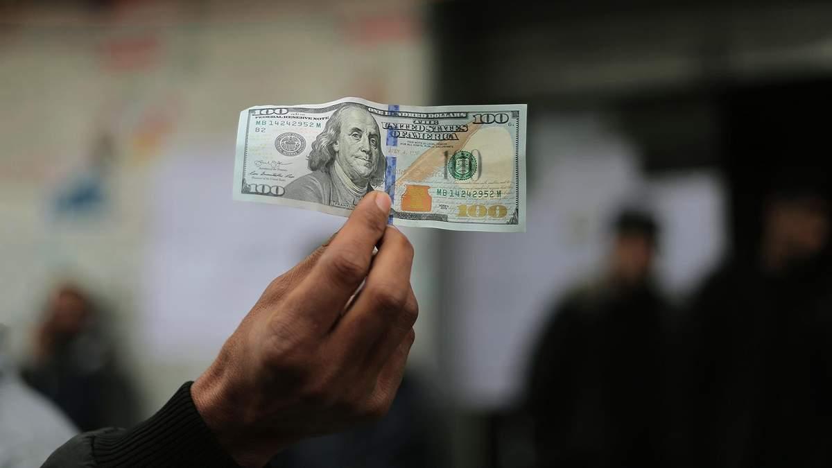 Наличный курс валют - курс доллара и евро на 13 июня 2019
