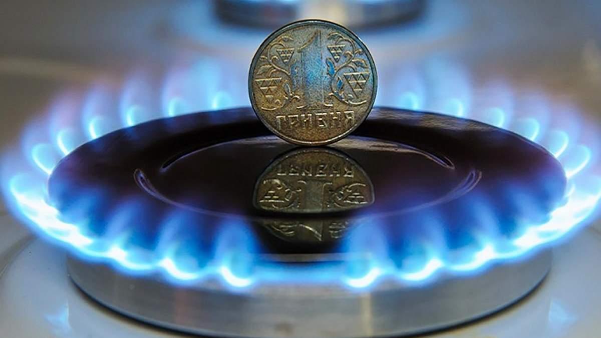 В Украине еще больше снизили цену на газ в июне