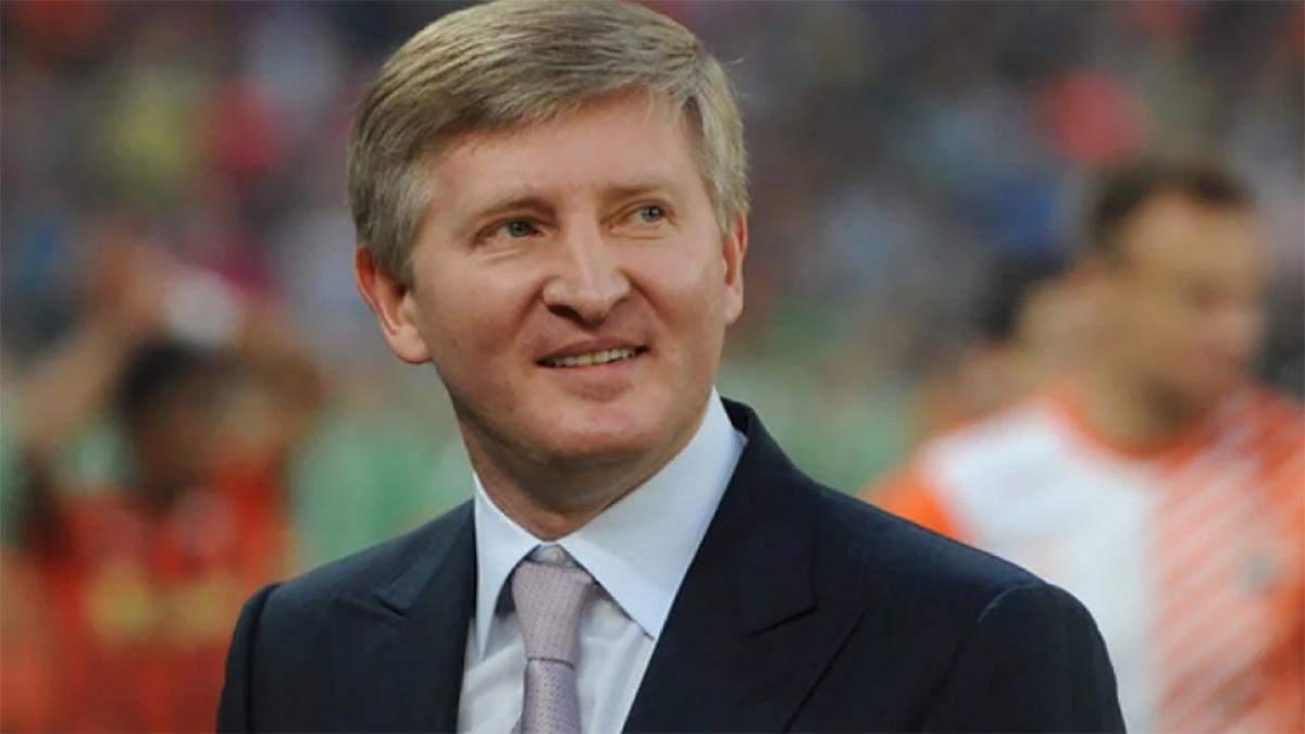 """Рінат Ахметов погодився скасувати """"Роттердам+"""""""