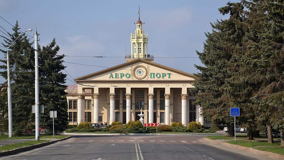 Аэропорт во Львове возобновил работу старого терминала