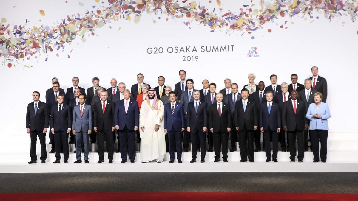 Саміт G20 2019 в Осаці - фото, відео 28 -29 червня 2019
