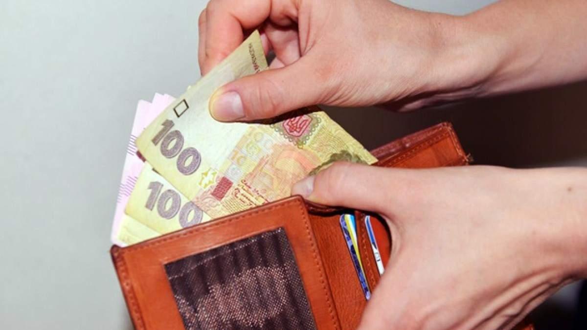 В Україні зменшилась середня зарплата: хто і де заробляє найбільше