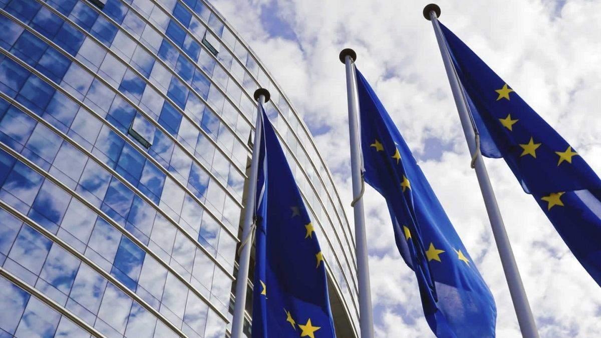 ЄС та Меркосур дійшли згоди щодо зони вільної торгівлі