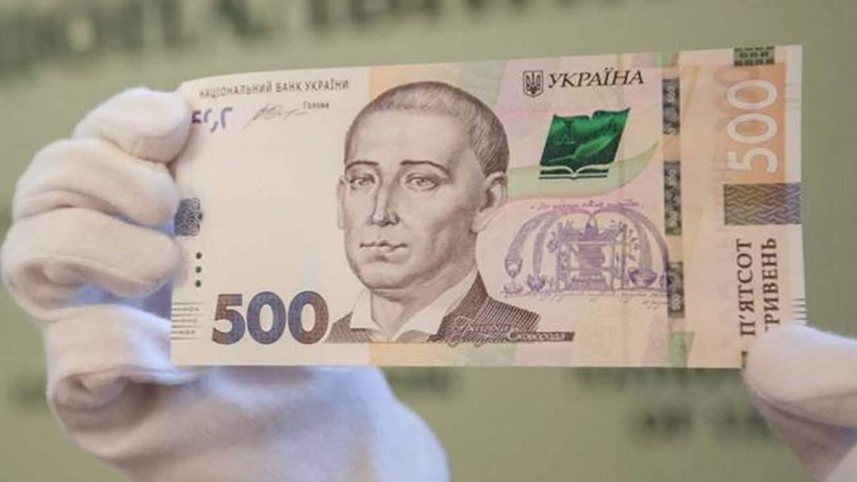 Як часто в Україні підробляють гроші і які саме: цікаві дані
