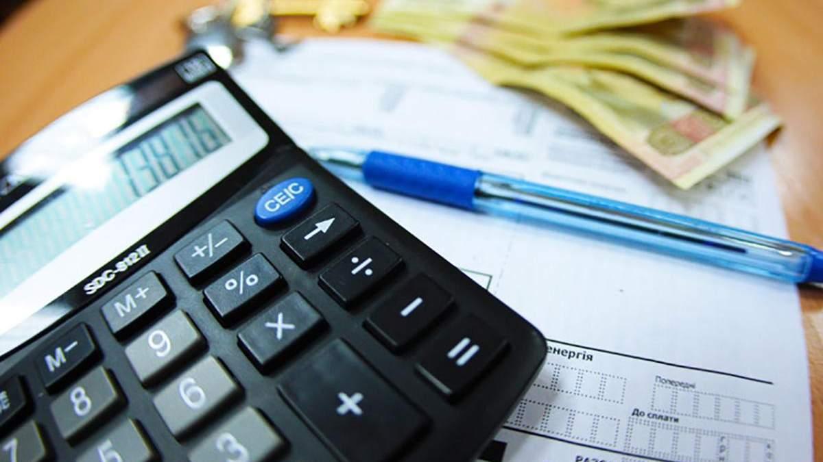 В Україні запустили онлайн-калькулятор, який рахує, скільки треба платити за тепло та гарячу воду
