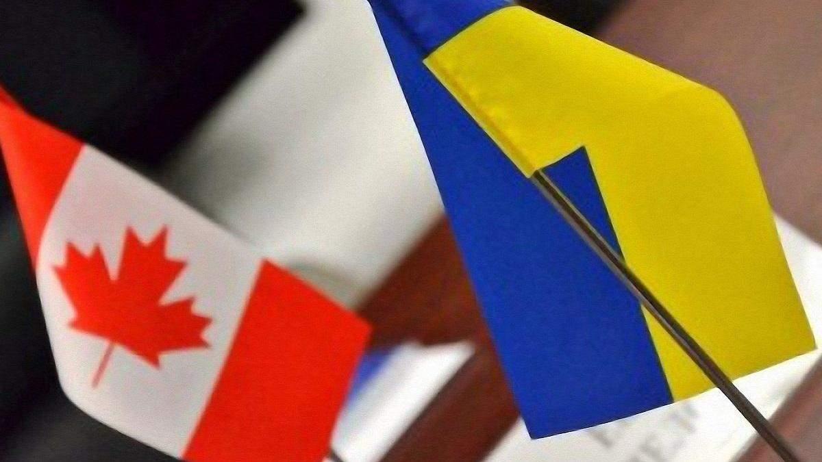 Україна отримає від Канади 25 мільйонів доларів на підтримку реформ