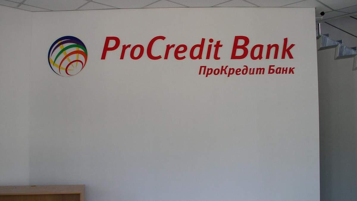 Фінансові установи виводять на ринок банківські продукти, які полегшують життя українцям