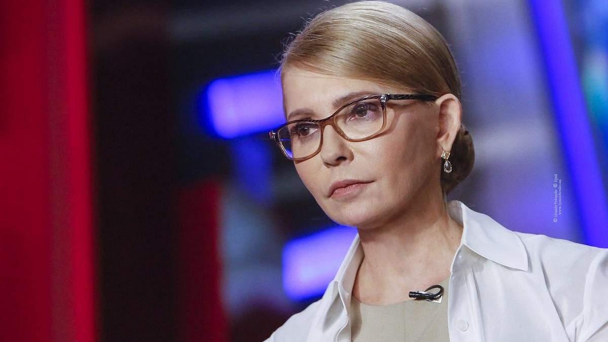 Будем энергетически независимыми – тарифы будут всегда справедливыми, – Тимошенко