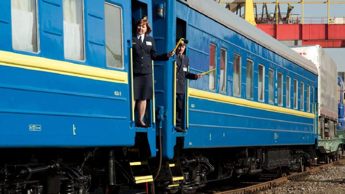 Зарплата железнодорожников выше среднемесячной почти по всей Украине