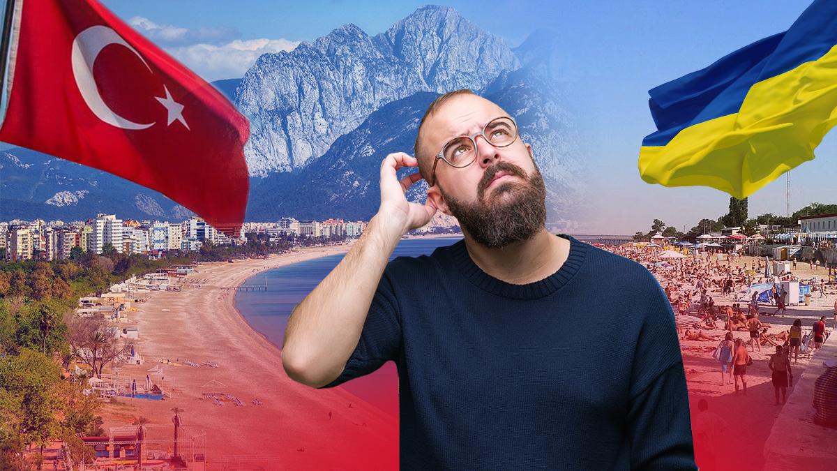 Чи зможе Україна скласти конкуренцію Туреччині щодо туризму