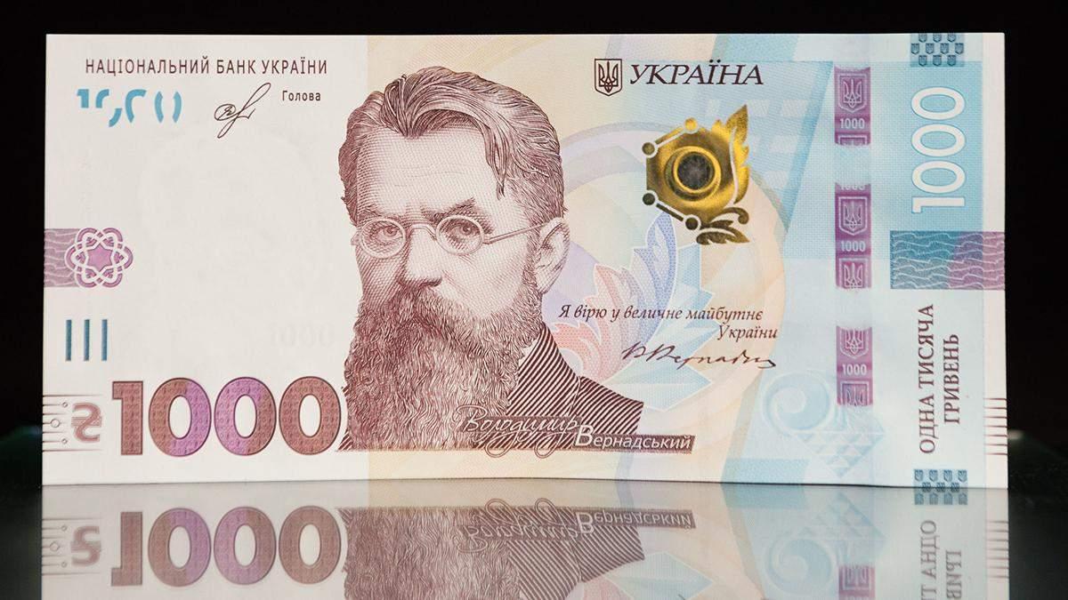 На новых банкнотах 1000 гривен использовали фальшивый шрифт: фотодоказательство