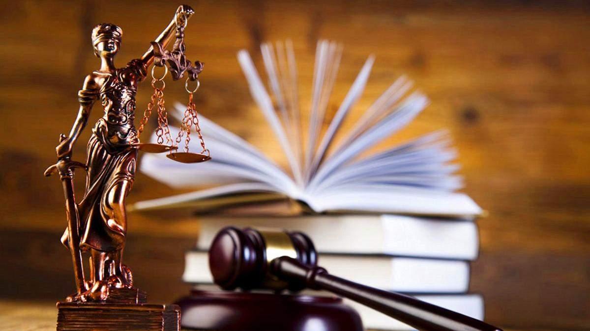 Верховный суд разблокировал проведение масштабной приватизации: что это означает