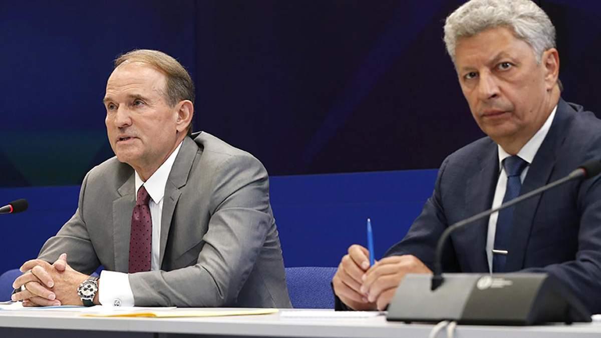 """Медведчук и Бойко помогают """"Газпрому"""" не платить Украине 3 миллиарда долларов, – """"Нафтогаз"""""""