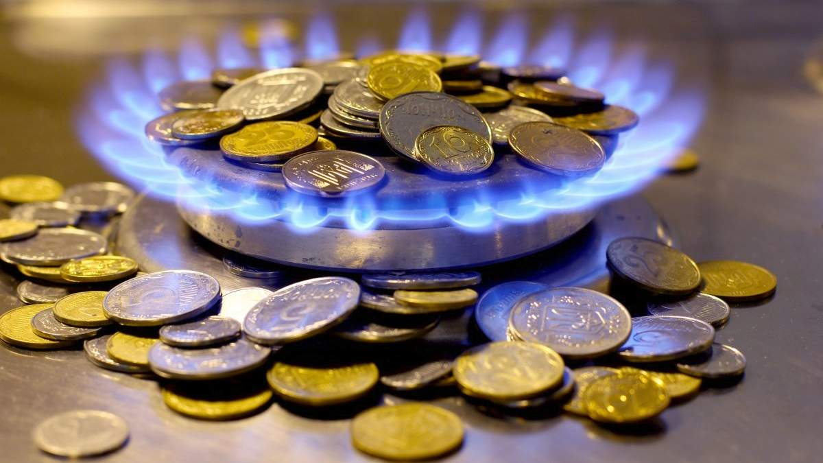 Українцям можуть знизити ціну на газ у липні
