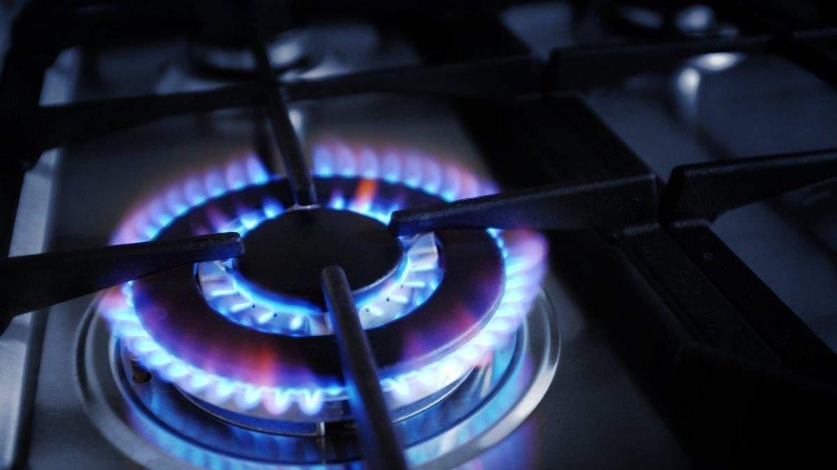 """""""Нафтогаз"""" во время встречи с Зеленским снизил цены для населения"""