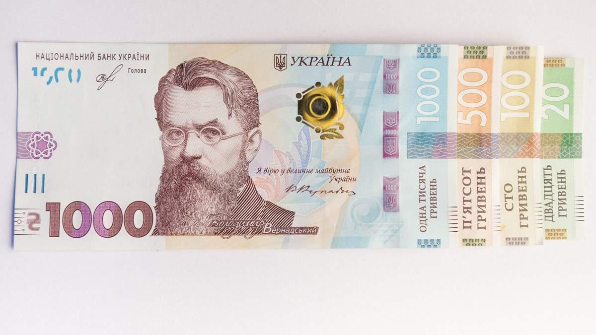 Наличный курс валют сегодня - курс доллара и евро на 12 июля 2019