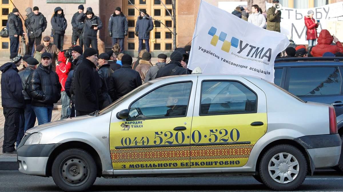 Поїхали по-новому: як в Україні хочуть реформувати таксі