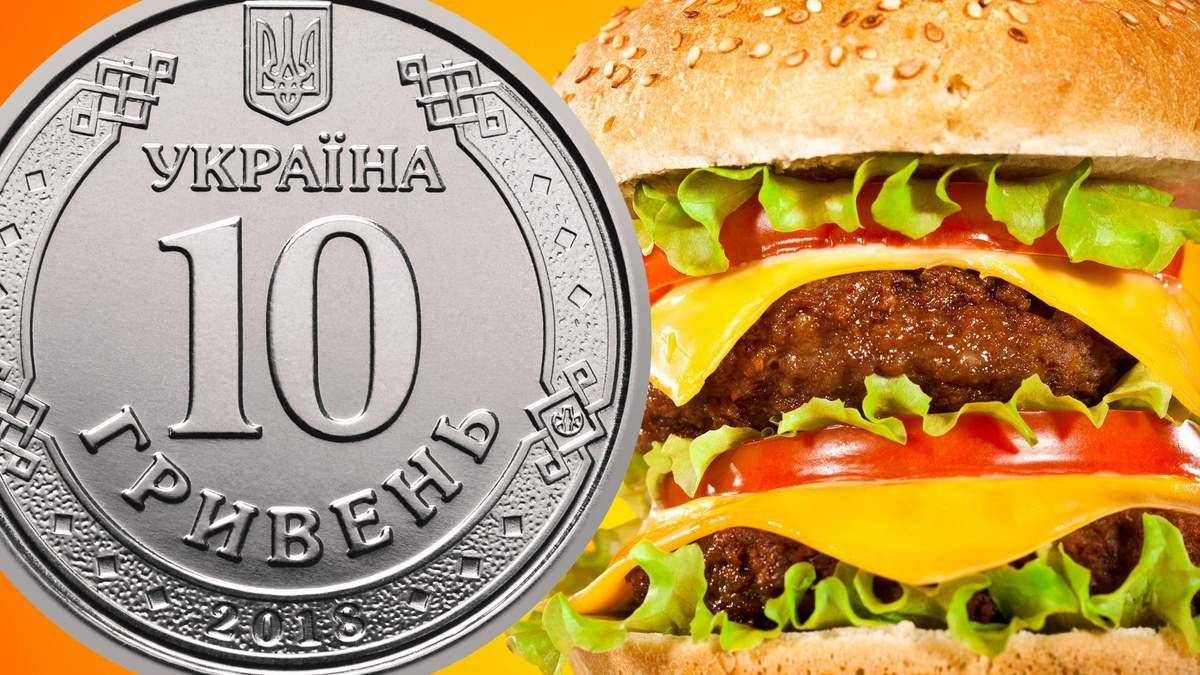 Один долар – 9,9 гривні: The Economist оновив індекс Біг-Мака