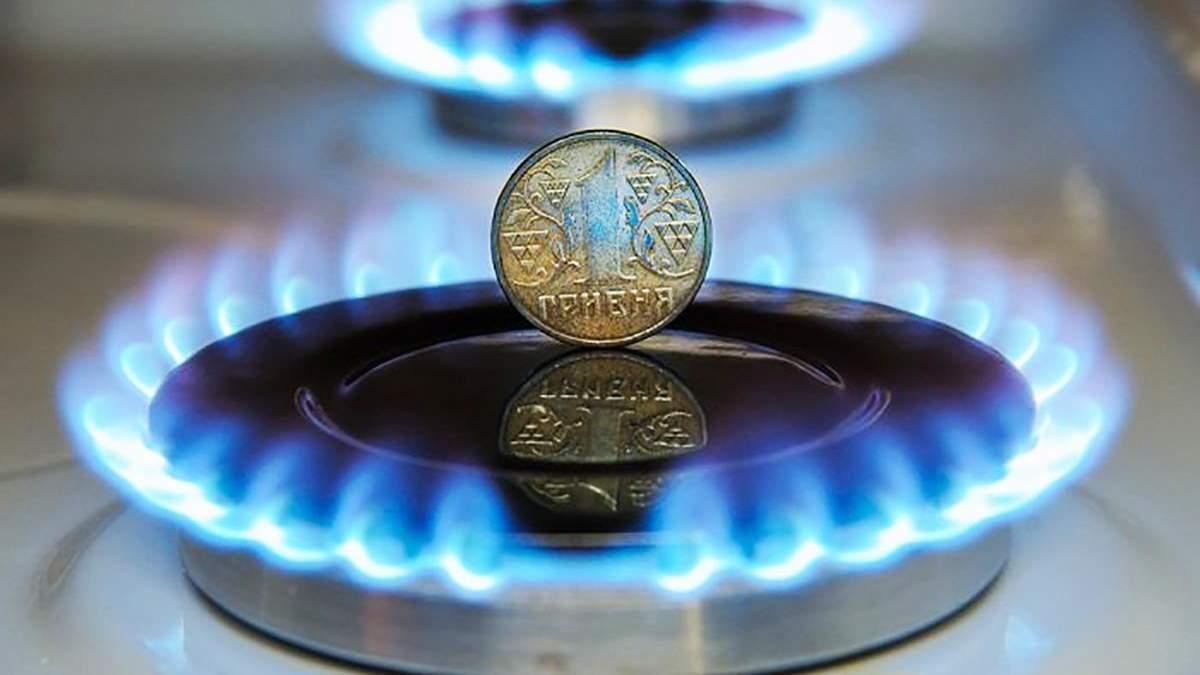 Українцям знизили ціну на газ у липні: відома нова вартість