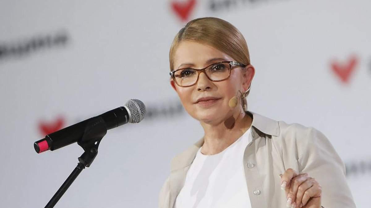 """""""Батьківщина"""" просить розглянути питання повернення українцям газу та підвищення пенсій"""