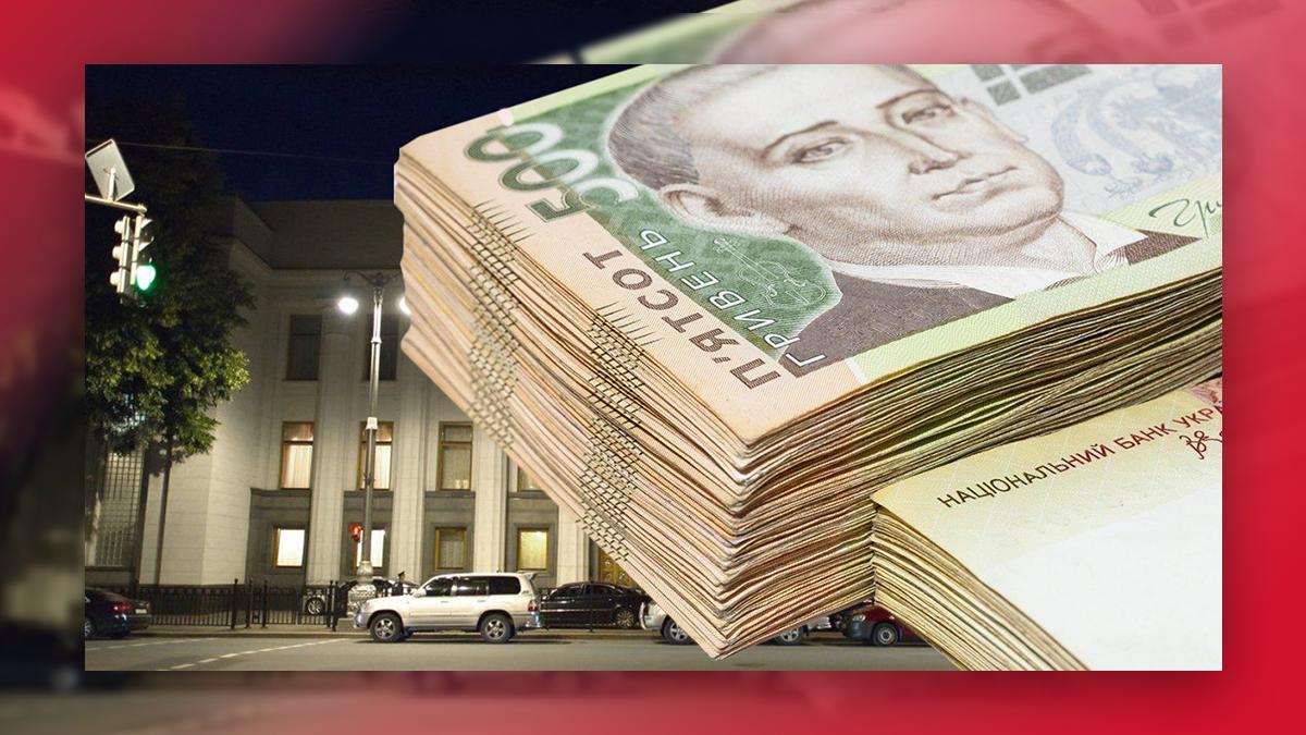 Сколько денег из бюджета ушло на депутатов