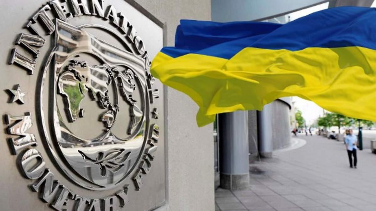Україна запропонує МВФ пом'якшити вимоги щодо тарифів на газ