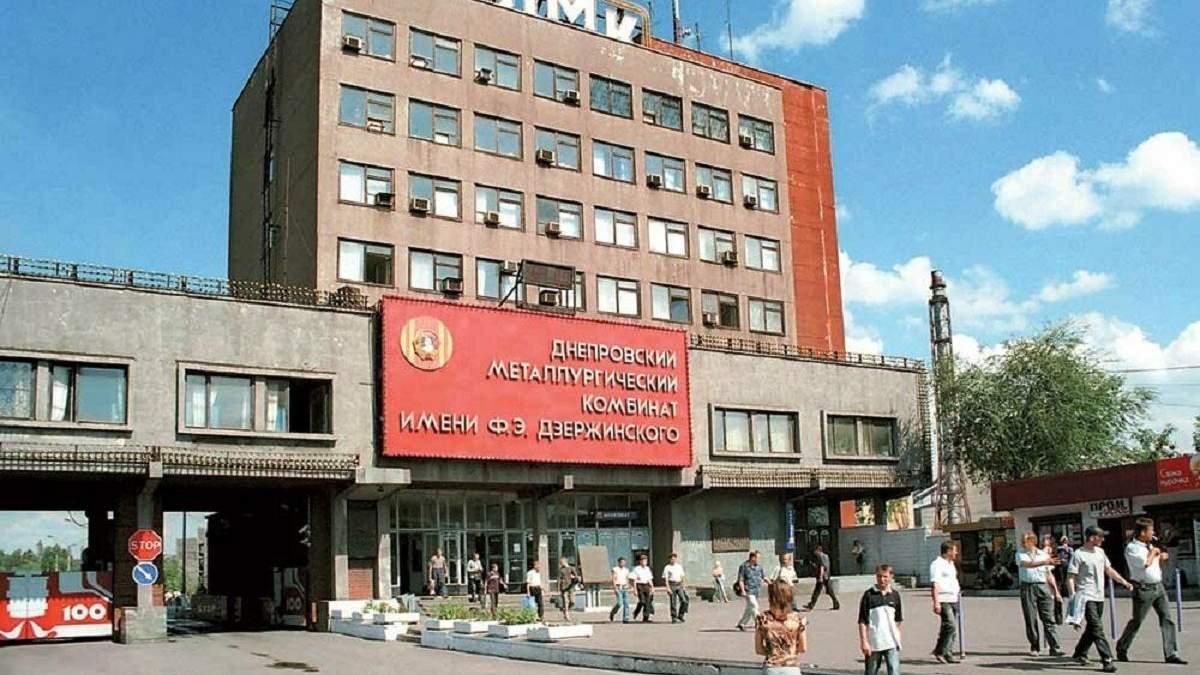 Метинвест намерен добиться возврата долгов ДМК за поставленное сырье
