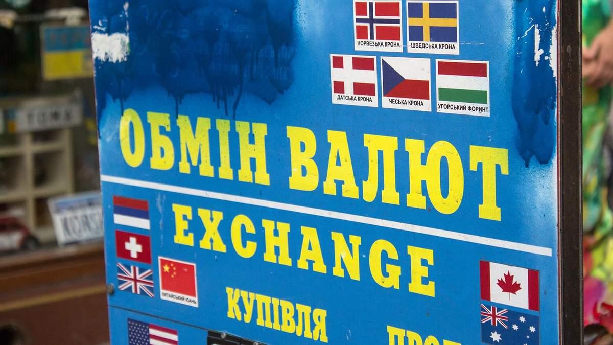 Курс доллара, евро – курс валют НБУ на 30 июля 2019
