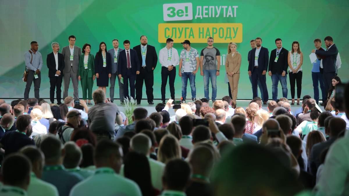 """Навчання """"Слуги народу"""" у Трускавці: скільки витратить партія Зеленського"""