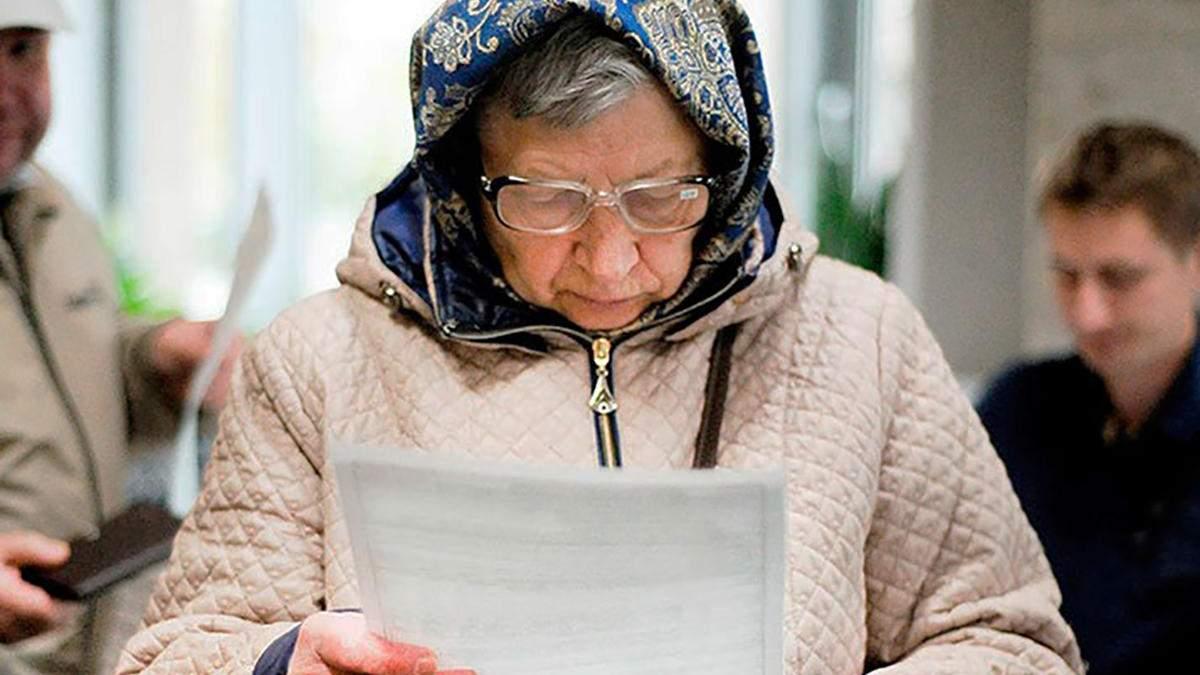 Нарахування субсидій в 2019 році в Україні хочуть змінити – Кабмін