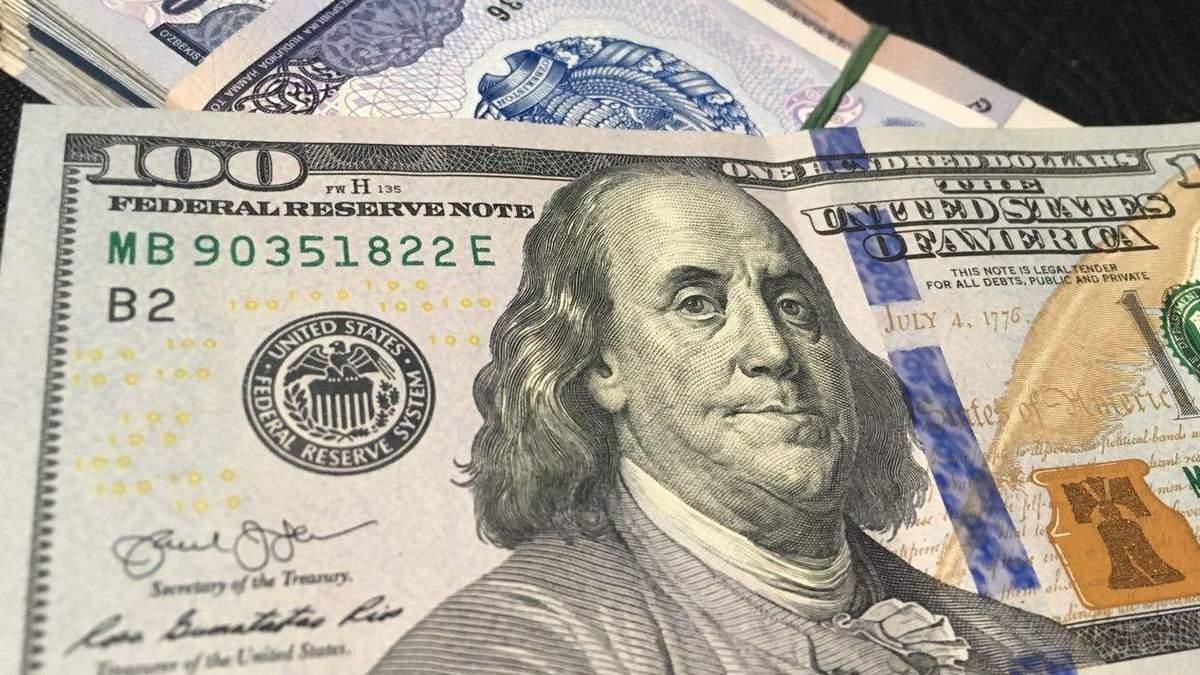 Наличный курс валют сегодня – курс доллара и евро на 6 августа 2019
