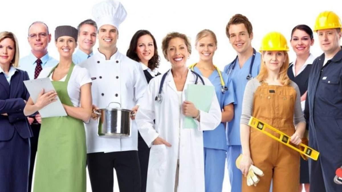 10 професій з найбільшим попитом в Україні