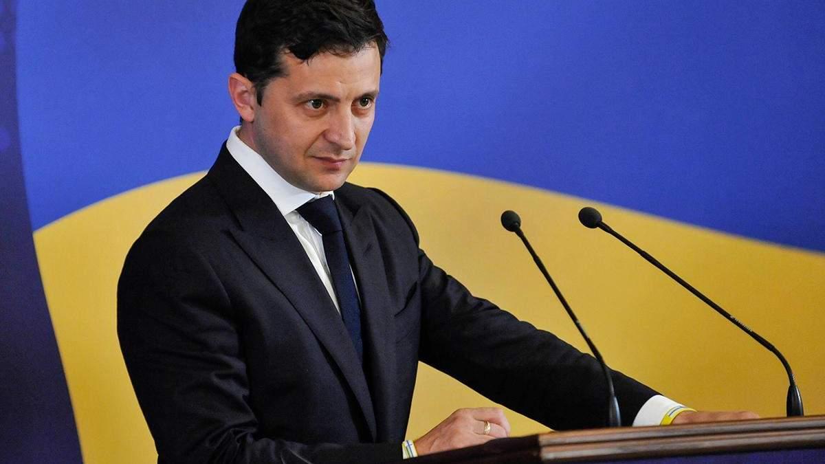 Зеленський зобов'язав ухвалити закон про Службу фінансових розслідувань упродовж 3 місяців