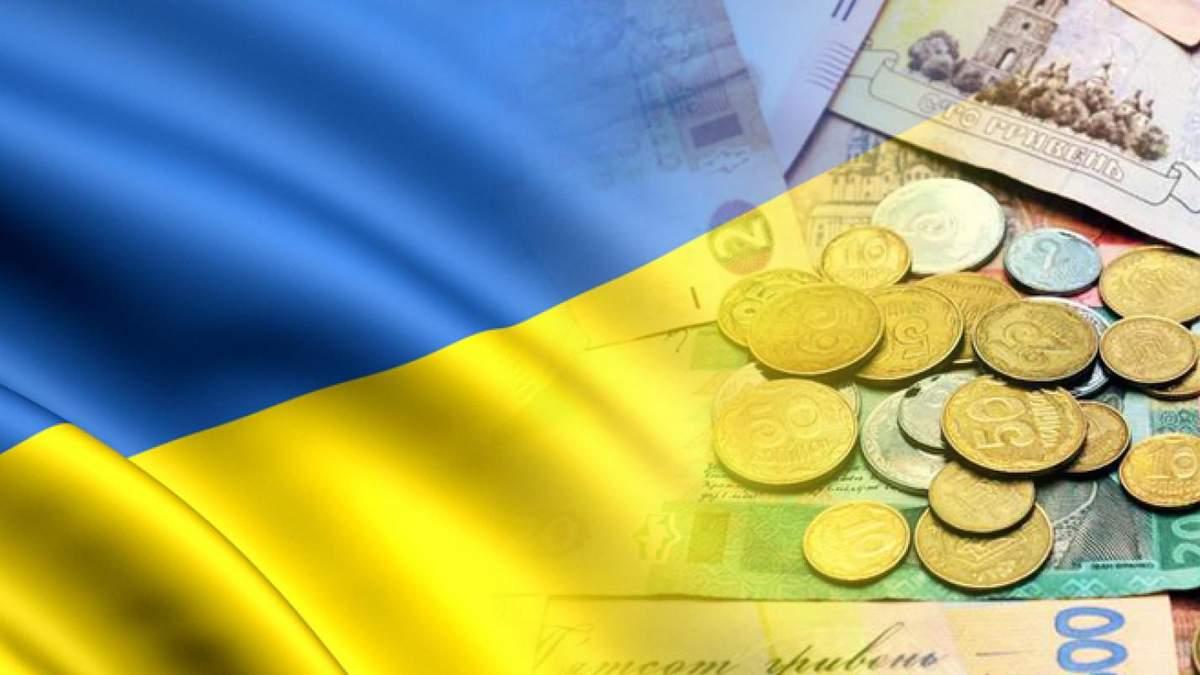 Экономические планы Украины