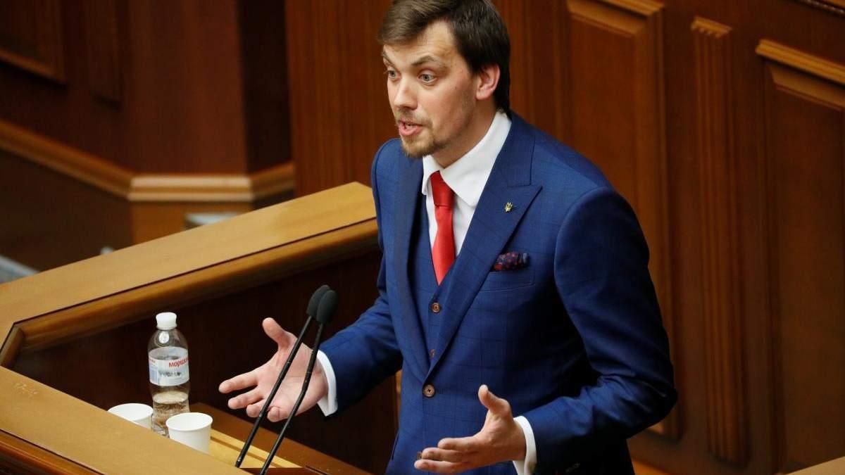 Это популизм, – Верстюк об обещаниях Гончарука поднять экономику на 40%
