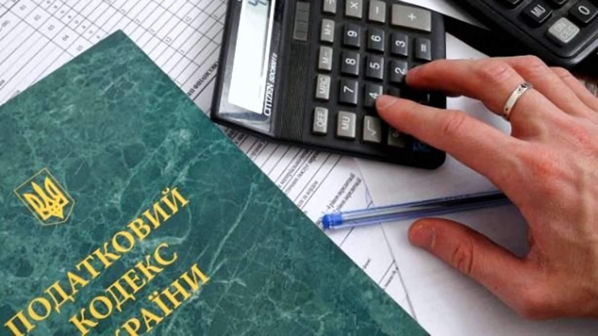 Из-за изменений в Налоговый кодекс Украина потеряет рынок Китая