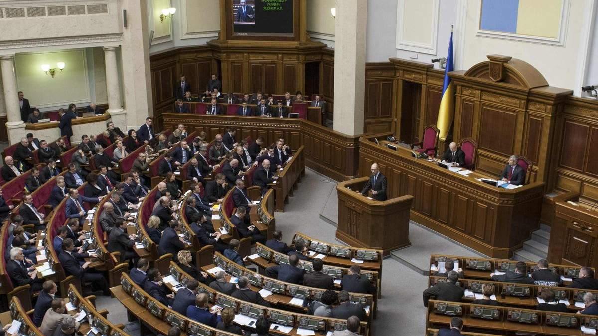Какие ключевые реформы будут в Украине: будут ли они реализованы - 7 сентября 2019 - 24 Канал