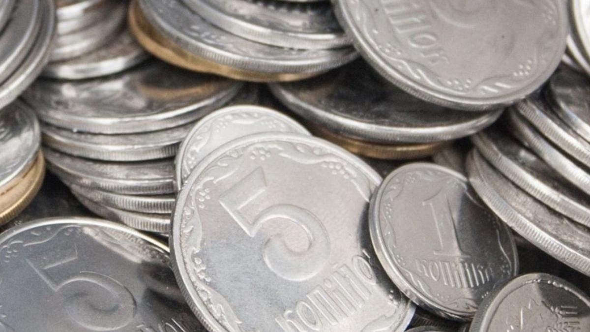Монетами номіналом 1, 2 та 5 копійок не можна буде розраховуватись