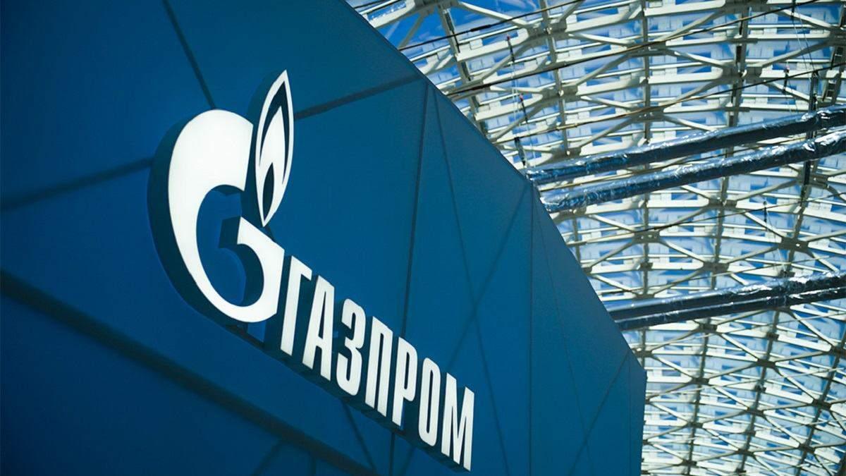 Верховный суд Европы принял решение, которое не позволит РФ прекратить транзит газа Украиной