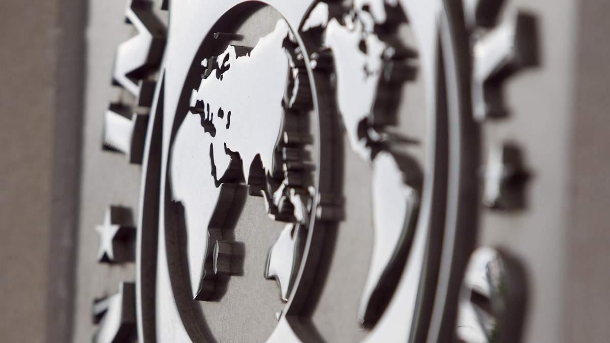 Уряд розпочинає переговори з місією МВФ