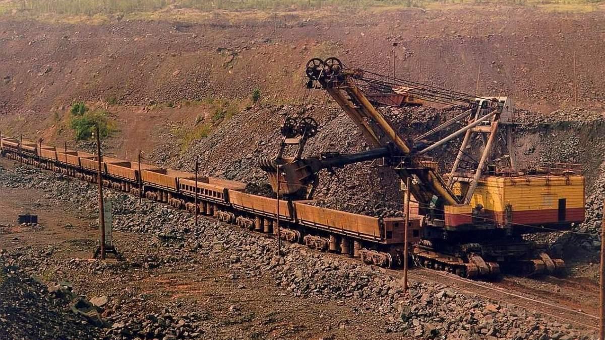 Залізна руда