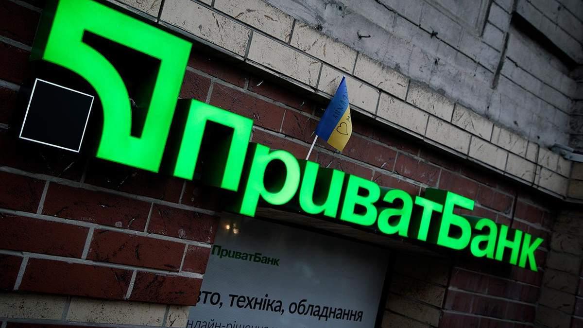 """Суд в Гааге отказал России в пересмотре вопроса касательно """"крымского"""" иска """"Приватбанка"""""""