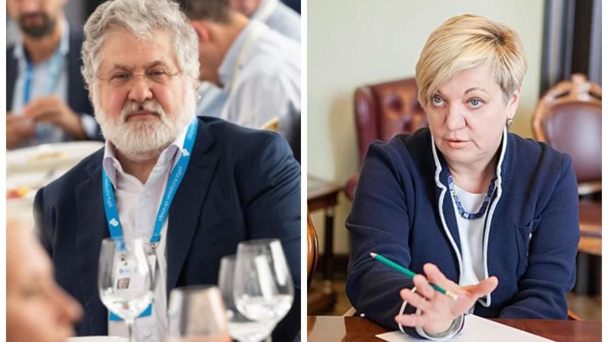 Что связывает Коломойского и Гонтареву: ответ политолога