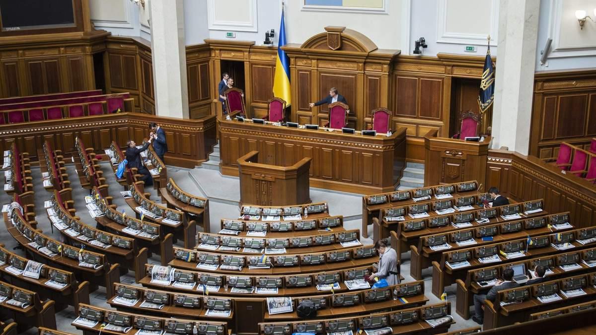 Проект бюджета-2020: какие замечания возникли у нардепов