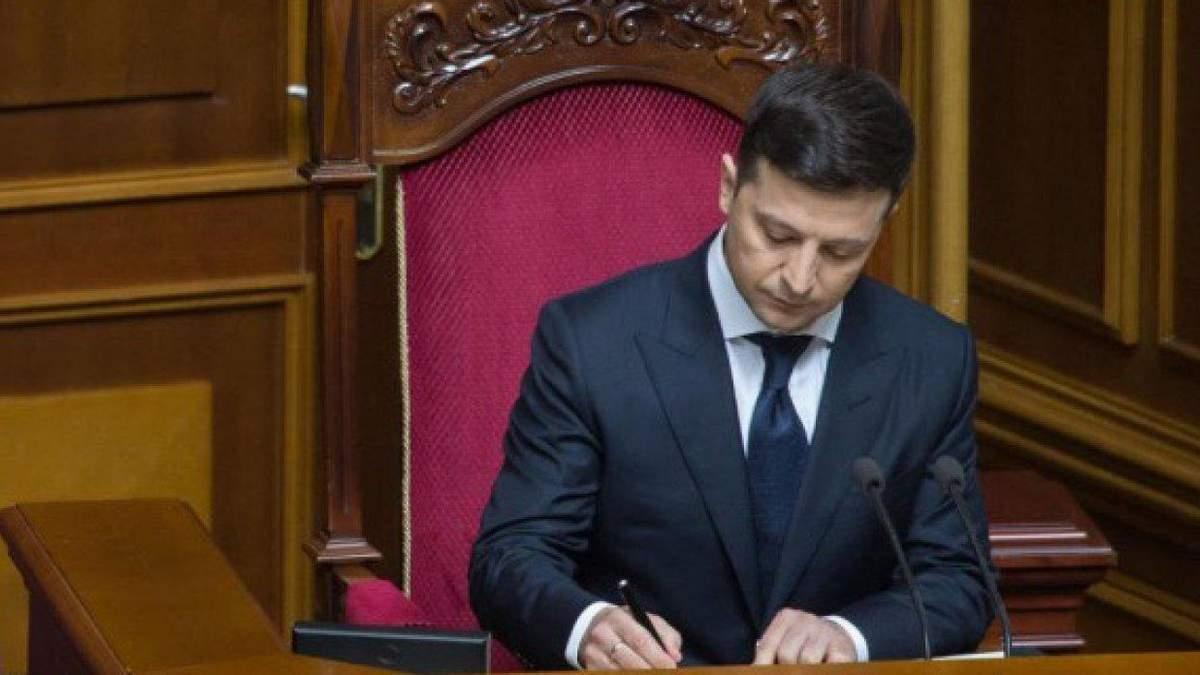 Зеленский подписал закон об уменьшении давления на бизнес: что изменится