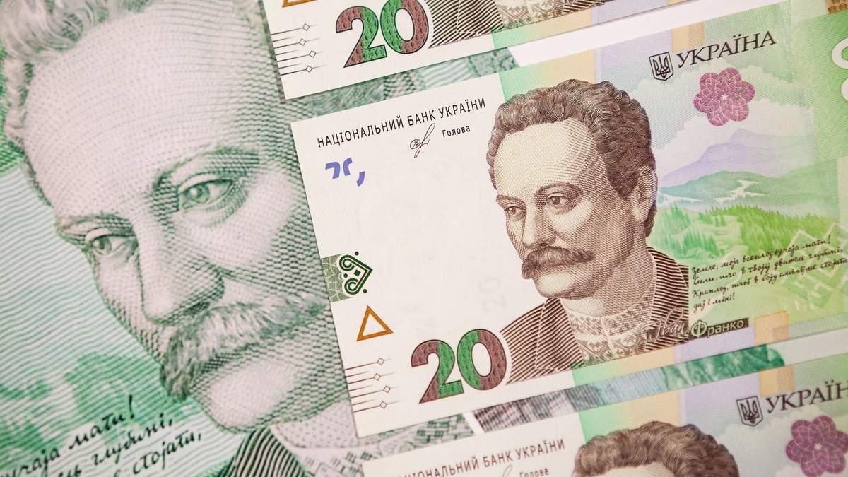 Наличный курс валют 23 сентября: гривна продолжает ощутимо дорожать