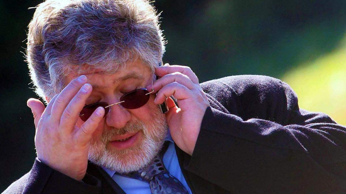 """Інвестори досі остерігаються """"фактора Коломойського"""": що це означає"""
