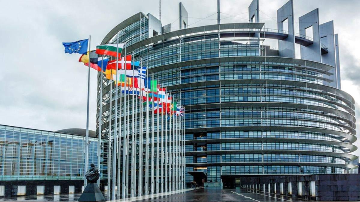 """В Европарламенте создали группу """"друзей Украины"""": что о ней известно"""