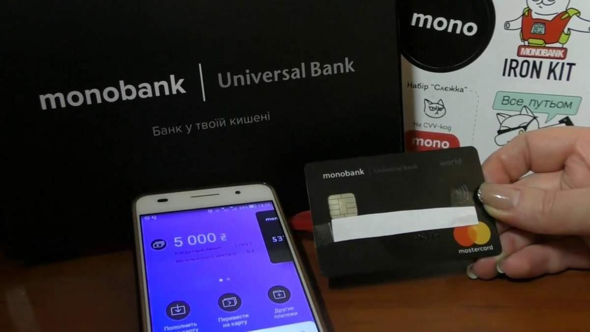 Monobank запустил новую услугу: пользователи зарабатывают награды за активность